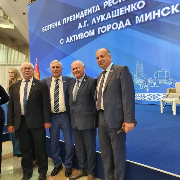 На встрече Президента Республики Беларусь Александра Лукашенко с активом города Минска