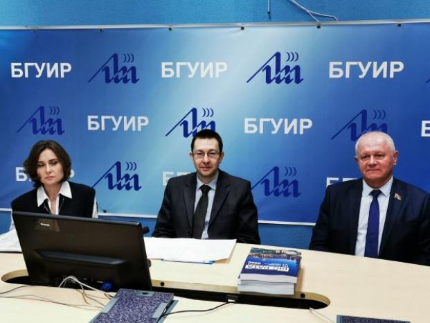 VI Международная научно-практическая конференция Big Data and Advanced Analytics в БГУИР